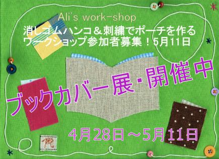 s-Rimusica poster - コピー - コピー - コピー.jpg