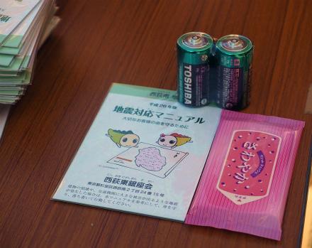 s-P1190342nakayama.jpg