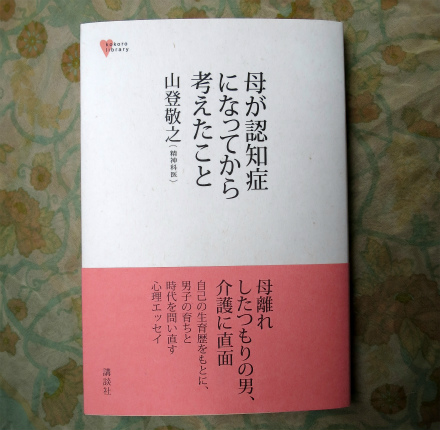 s-IMG_1039.jpg