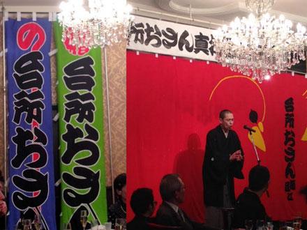 s-おさん昇進披露P-003.jpg
