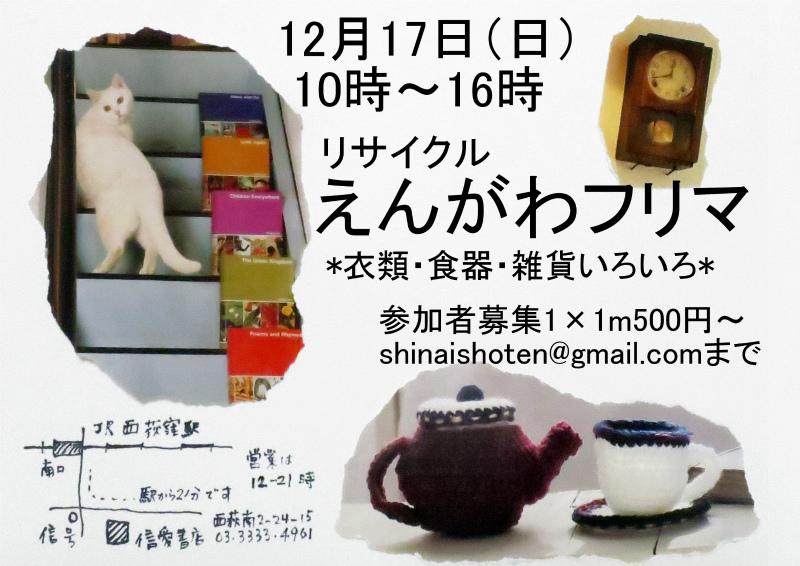 s-IMG_2693.jpg