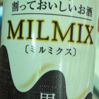 ミルミクス