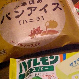 パンアイス ハイレモン