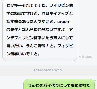 スクリーンショット 2014-04-10 11.15.53.png