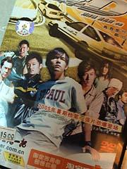 picture - DVDパッケージ