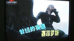 picture - これがアニメチャンネルだ!