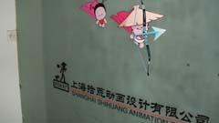 picture - 会社ロゴ