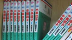 photo - book