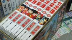 photo - manga