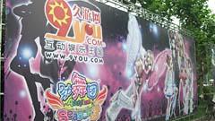 photo jiuyou02