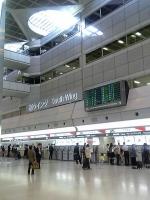 結構すいていた羽田空港