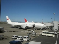 私が乗ってきた飛行機