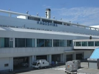鹿児島空港に到着!