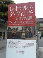 国立博物館入口