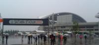 雨に霞むスタジアム