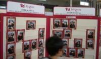記念写真は1枚¥1,000