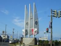 石原裕次郎記念館入口にあるヨットの帆のモニュメント