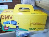 駅弁は「DMV トリップBOX」