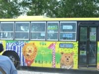 旭川駅までのバスもイラスト入り