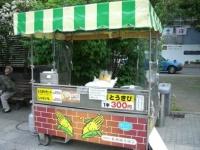 大通公園名物、とうきびの売店