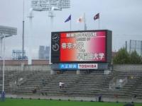 帝京大vs早稲田大の戦い