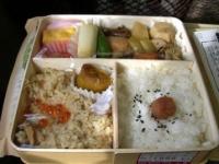 これが北海道の食材が詰まったお弁当