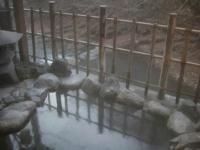 川沿いの小さい露天風呂
