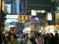 いきなり香港!