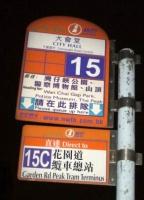 15番のバス乗り場
