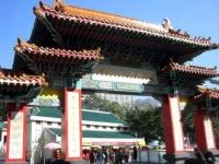 黄大仙のお寺
