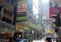 香港の昼間の風景その1