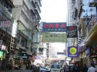 香港の昼間の風景その2