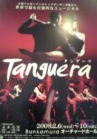 タンゴミュージカル『タンゲーラ』
