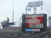 第2試合は東芝vs早稲田大