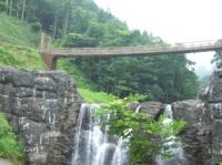 2億円のつり橋
