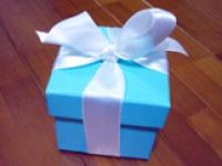 リボン付き青いボックス
