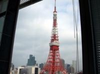 9/7の東京タワー