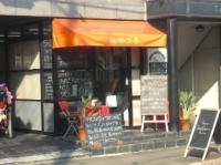 オレンジ色の屋根の『シェ・かつ乃』