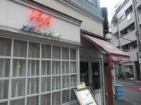 麻布十番の洋食屋『EDOYA』