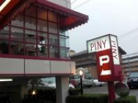 パン屋さんにレストランが併設されています
