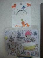子供たちからのクリスマスカード