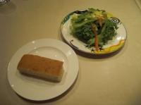サラダとフォッカチャ