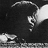 ジャズオーケストラ'73