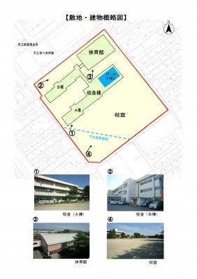 敷地・建物概略図