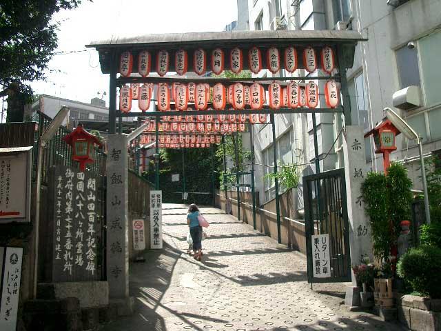 2006夏赤坂不動尊