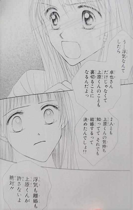 ゆりりん_3-1.JPG