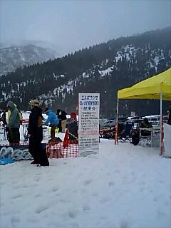 和泉スキー場で・・・