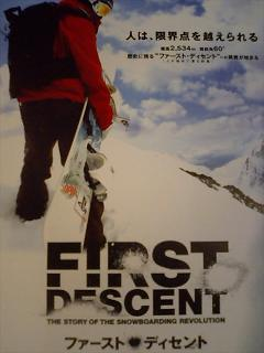 FIRST DESCENT