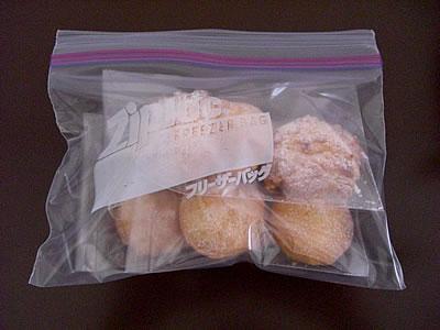 クッキーの保存方法その1