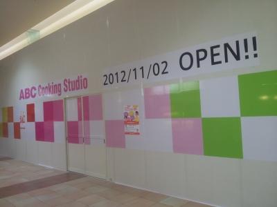 2012-10-23 20.43.54.jpg